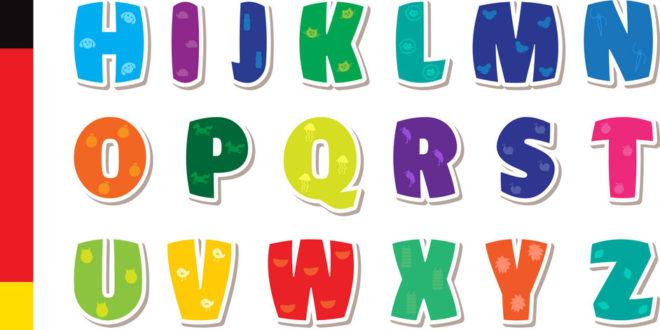 الحروف الألمانية للأطفال
