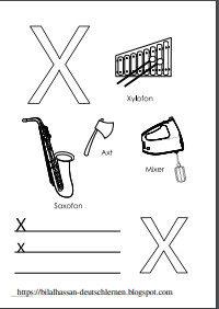 كلمات بحرف ال X