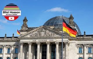 النظام السياسى الألمانى و مؤسسات الدولة الالمانية والأحزاب السياسية كل شئ عن السياسة فى ألمانيا