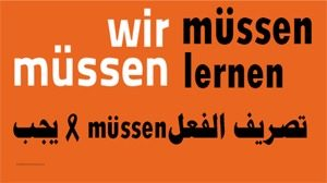 Wir-müssen-müssen-lernen-تصريف-الفعل-يجب-بالألمانى