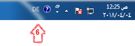 إزاى أكتب ألمانى على الكمبيوتر
