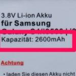 Akku-Kapazität-سعة-البطارية