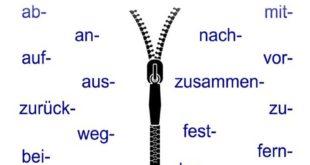 أفعال-ألمانية-مع-حروف-تنفصل