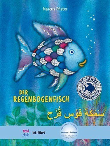 Der Regenbogenfisch قصة ألمانية سمكة قوس قزح