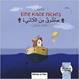 Eine Kiste Nichts قصة ألمانية صندق الاشئ Kinderbuch Deutsch-Arabisch