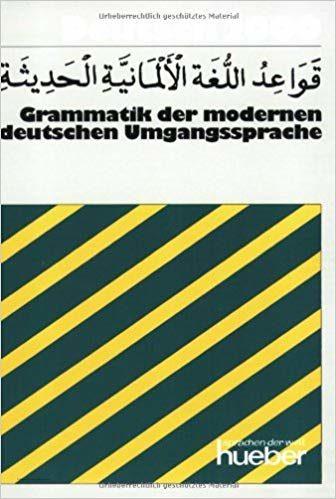 كتب قواعد الألمانية-كتاب قواعد اللغة الألمانية الحديثة Deutsch 2000, Grammatiken, Grammatik der modernen deutschen Umgangssprache