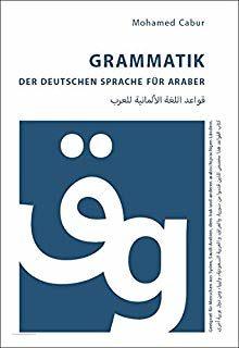 كتب قواعد الألمانية-كتاب قواعد اللغة الألمانية للعرب Grammatik der deutschen Sprache für Araber