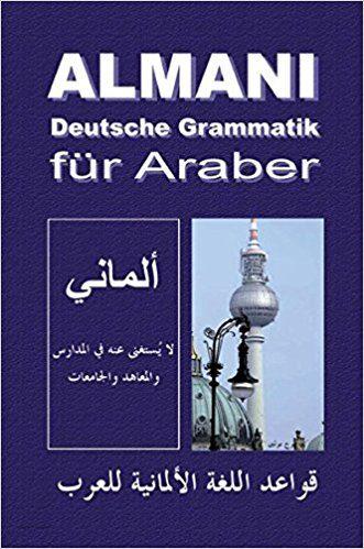 كتب قواعد الألمانية-كتاب قواعد اللغة الألمانية للعرب Almani - Deutsche Grammatik für Araber