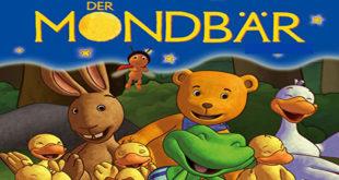 المسلسل الألمانى Der Mondbär دب القمر