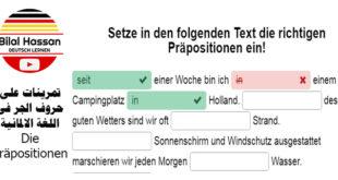 تمارين على حروف الجر فى اللغة الالمانية Die Präpositionen