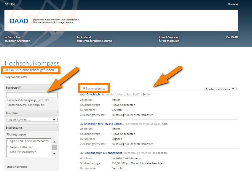 كيفية البحث فى موقع DAAD عن منح دراسية فى ألمانيا