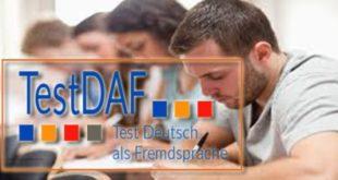 إختبار اللغة الالمانية كلغة أجنبية TestDaF