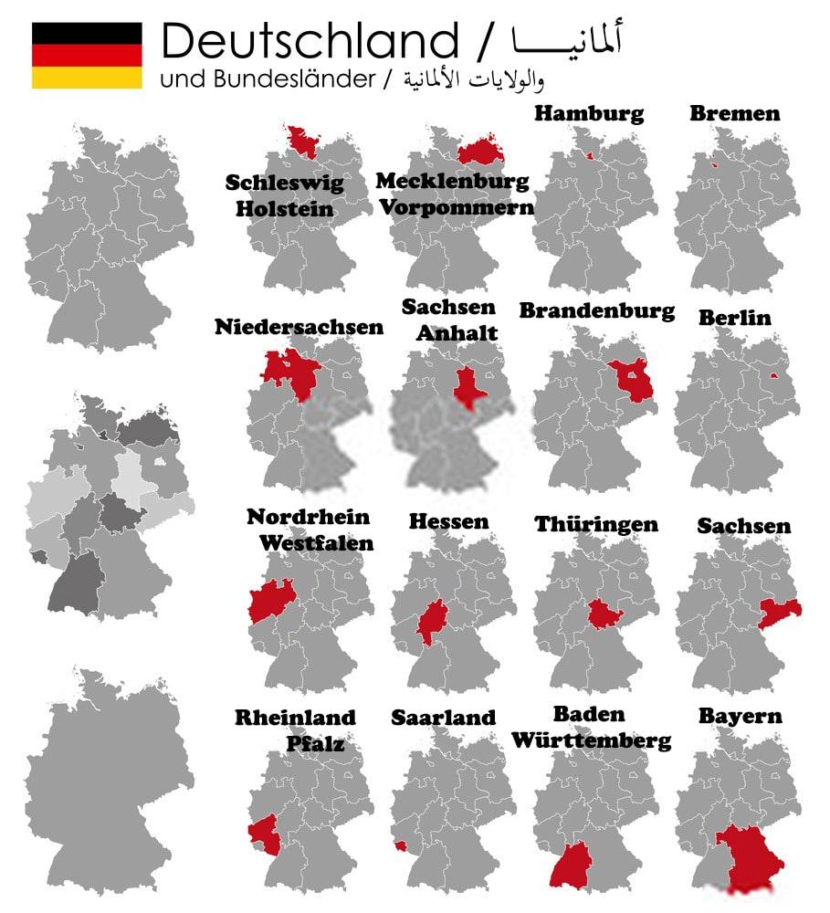 خريطة ألمانيا والولايات الألمانية وعواصمها