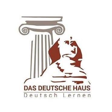 معهد البيت الالمانى Das Deutsche Haus