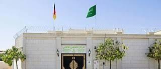 معهد جوتة السعودية Goethe-Institut Riad الرياض