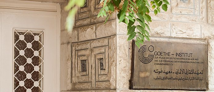 معهد غوته الأردن Goethe-Institut Jordanien