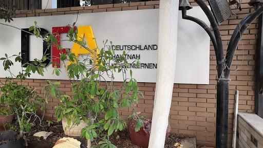 معهد DFA لتعليم اللغة الألمانية