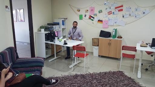 مركز جيل اللغات Language Generation Center