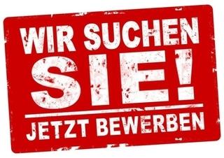 wir suchen Sie, jetzt bewerben أكثر وظائف مطلوبة فى ألمانيا